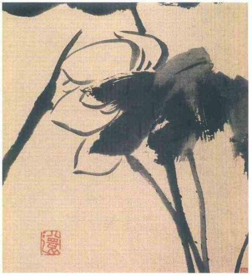 浅析中国画美学价值研究