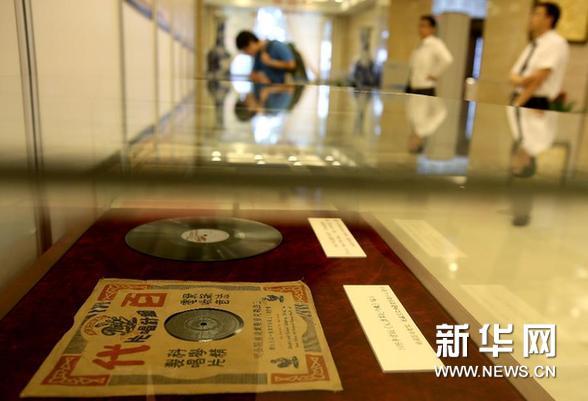 """(社会)(1)上海:""""国际档案日""""展示珍贵档案文献遗产"""