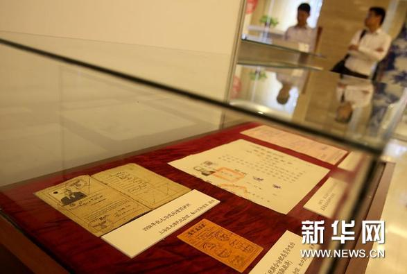"""(社会)(2)上海:""""国际档案日""""展示珍贵档案文献遗产"""