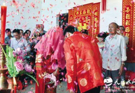 秦州农村婚礼传统文化习俗散记