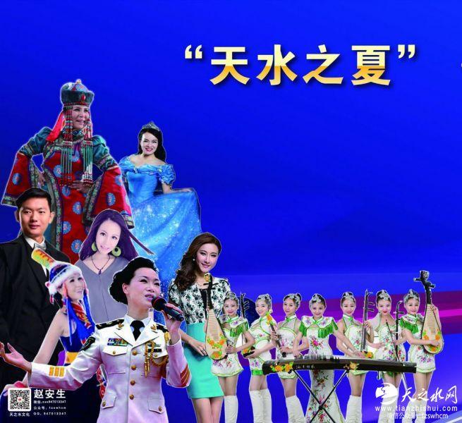 nEO_IMG_金龙大酒店大喷1_conew1
