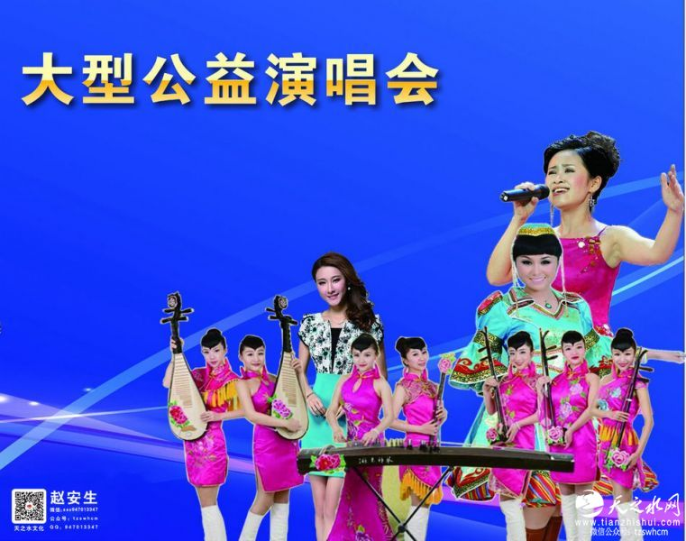 nEO_IMG_金龙大酒店大喷2_conew1