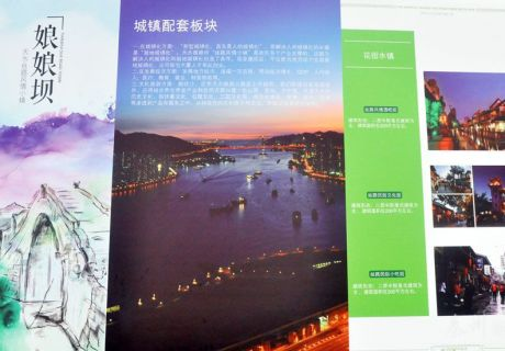 """秦州区娘娘坝""""丝路风情小镇""""开工建设 总投资35个亿"""