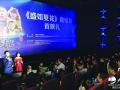 天水微电影《盛如夏花》举行首映礼(天之水网)