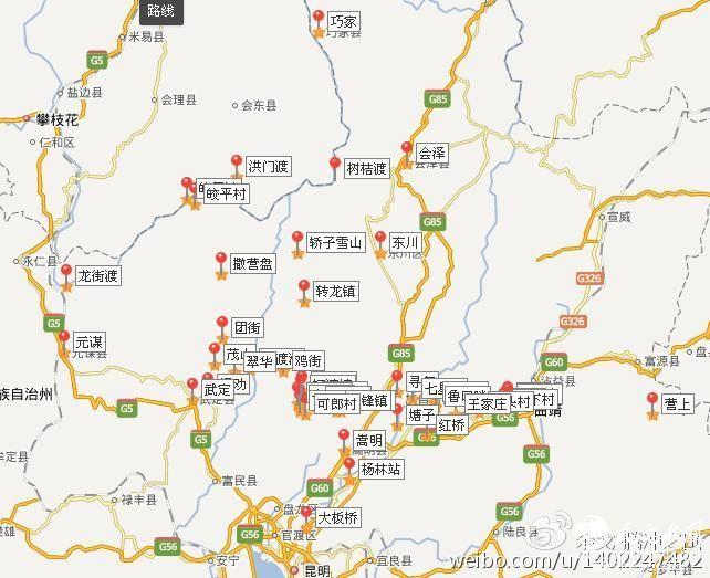 中央红军在滇北路经要地图。