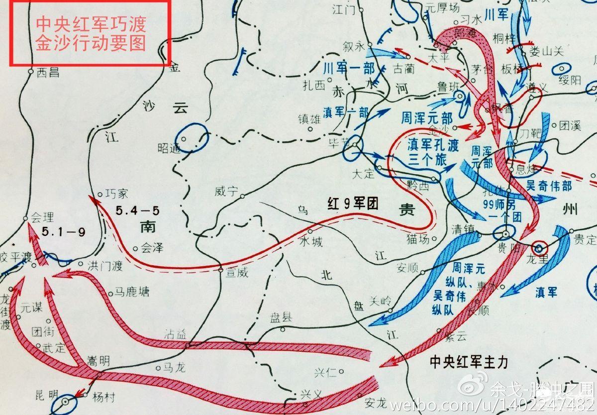中央红军巧渡金沙行动要图。