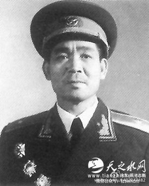 开国少将萧应棠。