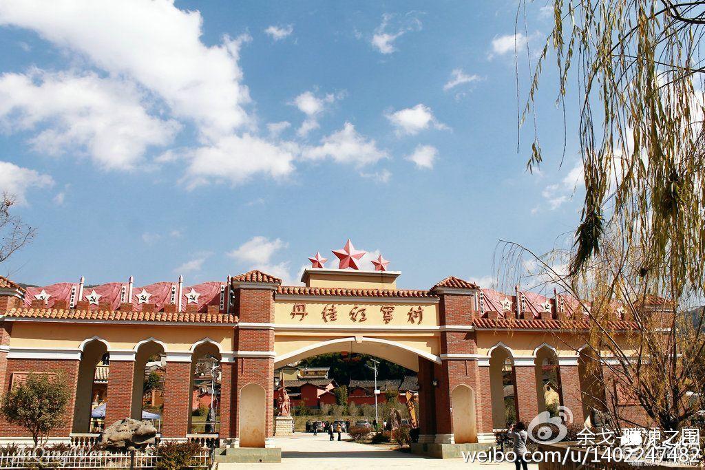 柯渡镇丹桂村大门。