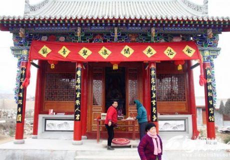 天水麦积区渭南镇正阳寺观音殿举行开光仪式(图)