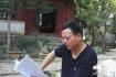 天水市青年作家郭永锋诗集《藉河流韵》出版(天之水网)