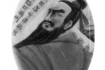 王耀:东汉汉阳郡计吏辞赋家赵壹(天之水网)