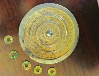 平凉市灵台县发现罕见汉代铭文铜镜 (图)