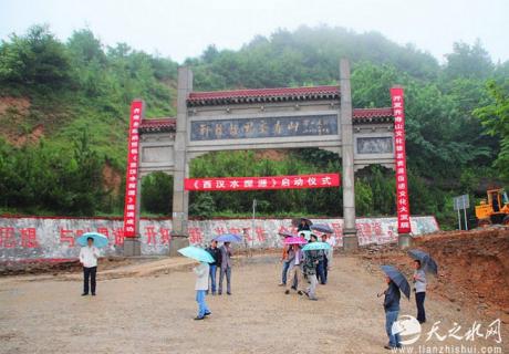 齐寿山的古迹与传说(天之水网)