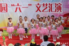 天水金石幼儿园庆