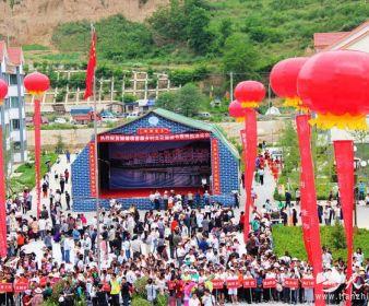 娘娘坝镇首届乡村文化旅游节