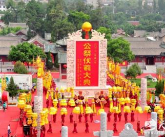 刘孝义:中华民族的共同信仰
