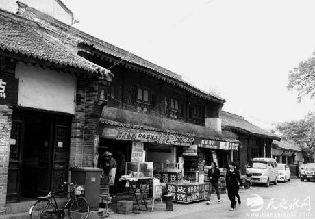 天水古巷——自由路(天之水网·幸福天水)