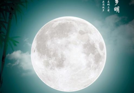武会春:中秋节月饼的来历与传说