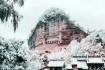 武会春:咏雪赋