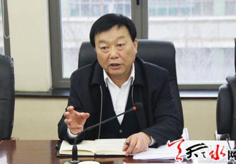 秦州区召开棚户区改造工作推进会 雷鸣出席 刘文玺主持