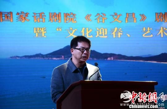 东山县委常委、宣传部长李斌在发布会上致辞。 张金川 摄
