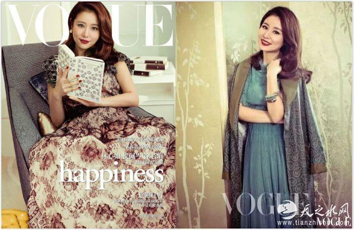 2.林心如登《Vogue》台湾版二月刊杂志封面
