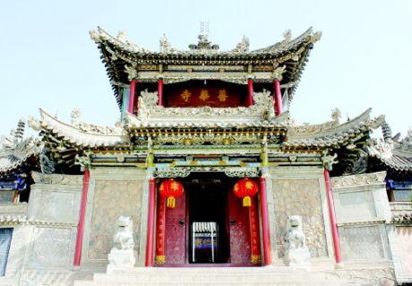 千年古刹 甘谷善华寺