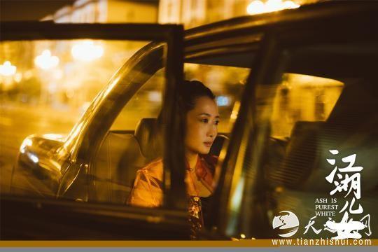 《江湖儿女》女主角赵涛。片方提供