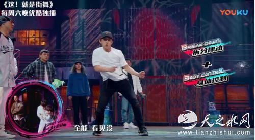 视频截图:舞者韩宇在节目中连夺七分