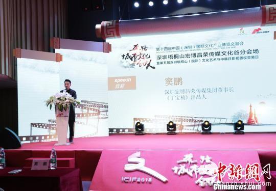宏博昌荣传媒集团董事长窦鹏作 钟欣 摄