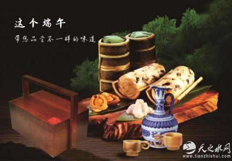 天之水手工竹筒粽子 儿时的端午味儿!