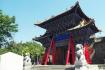首届中国纪信文化金石拓片书法联展9月将在甘肃天水举办