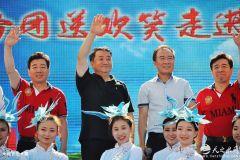 姜昆、殷秀梅、平安等国家级文艺大咖唱响天水龙城广场 (天之水网组图)
