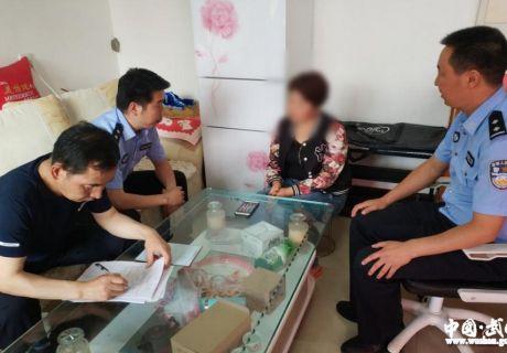 武山县依法查处2起网上造谣案