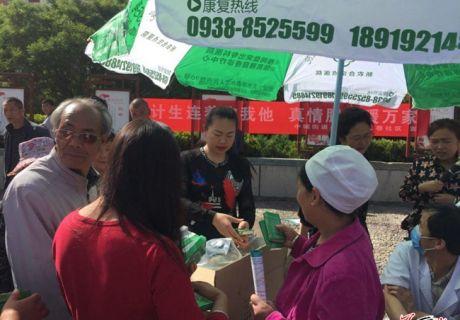 中城街道办开展纪念世界人口日主题宣传活动