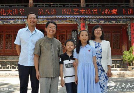 著名书法家黄君做客天水市文化馆大讲堂:主讲书法艺术欣赏与收藏