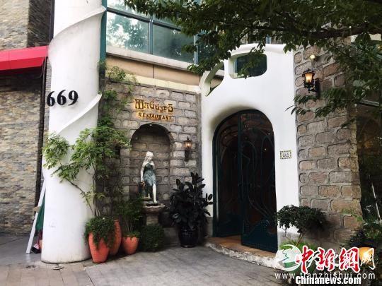 """上海""""天价账单""""8人吃40万相关部门介入调查"""