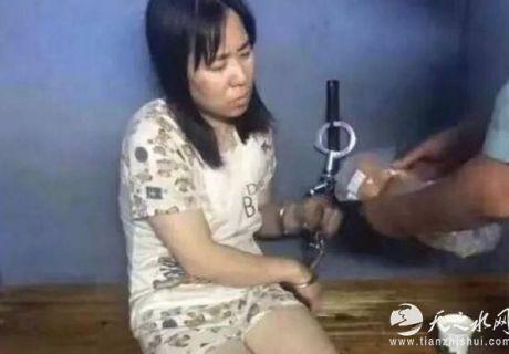 """""""杭州纵火案""""保姆莫焕晶被执行死刑"""