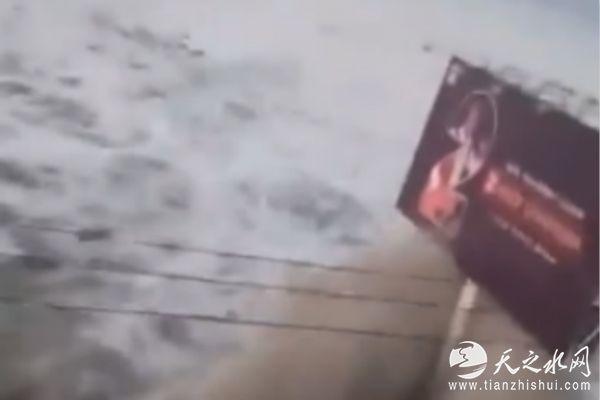 印尼发生7.7级地震 已引发大规模海啸