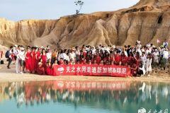 天之水网异国之旅第一站——走进印度尼西亚!