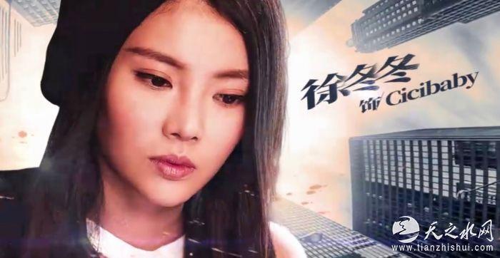 徐冬冬《守护神》曝极致反差剧照4