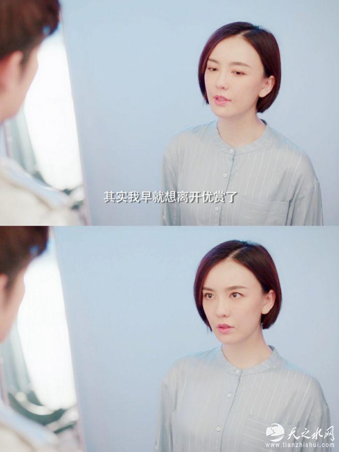 郑爽戏份被删主角变酱油2
