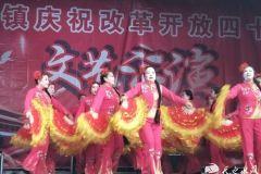 秦州区娘娘坝镇庆祝改革开放四十周年文艺汇演(天之水网视频)