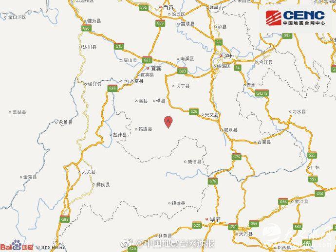 四川宜宾市珙县附近发生4.9级左右地震