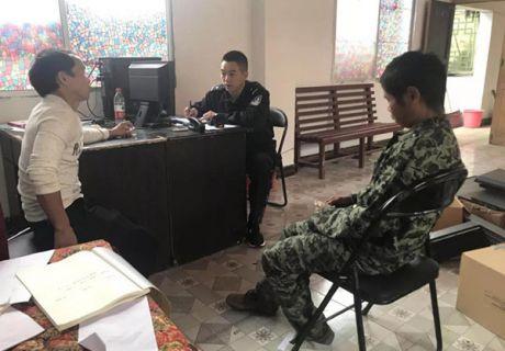 湖南保靖警方破强迫劳动案:解救十人,助失散17年父子团聚