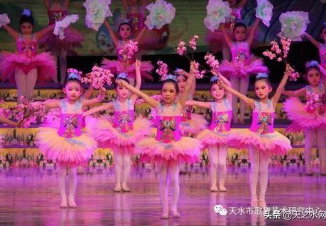2019天水市第五届少儿春节联欢晚会第三场