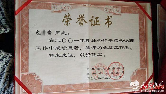 5c74fbf2e92d4 (1)_副本.jpg