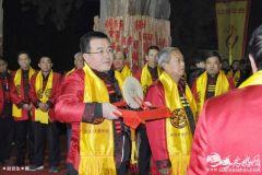 2019年天水春祭伏羲迎神儀式在伏羲城舉行