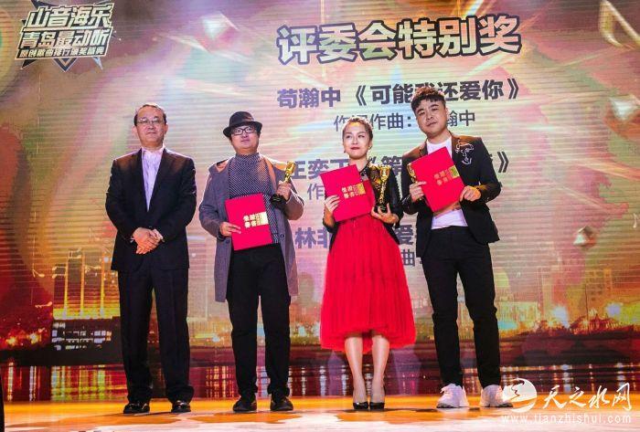 力上加力王奕丁出席十大金曲颁奖盛典4