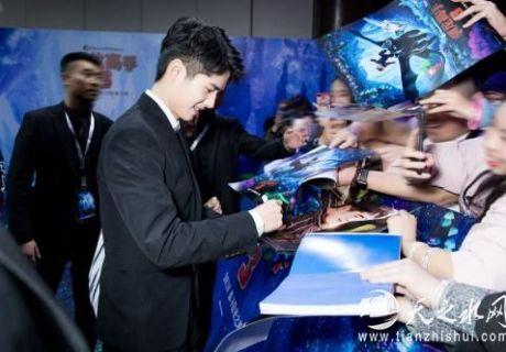 刘昊然谈为《驯龙高手3》配音:录音时手舞足蹈